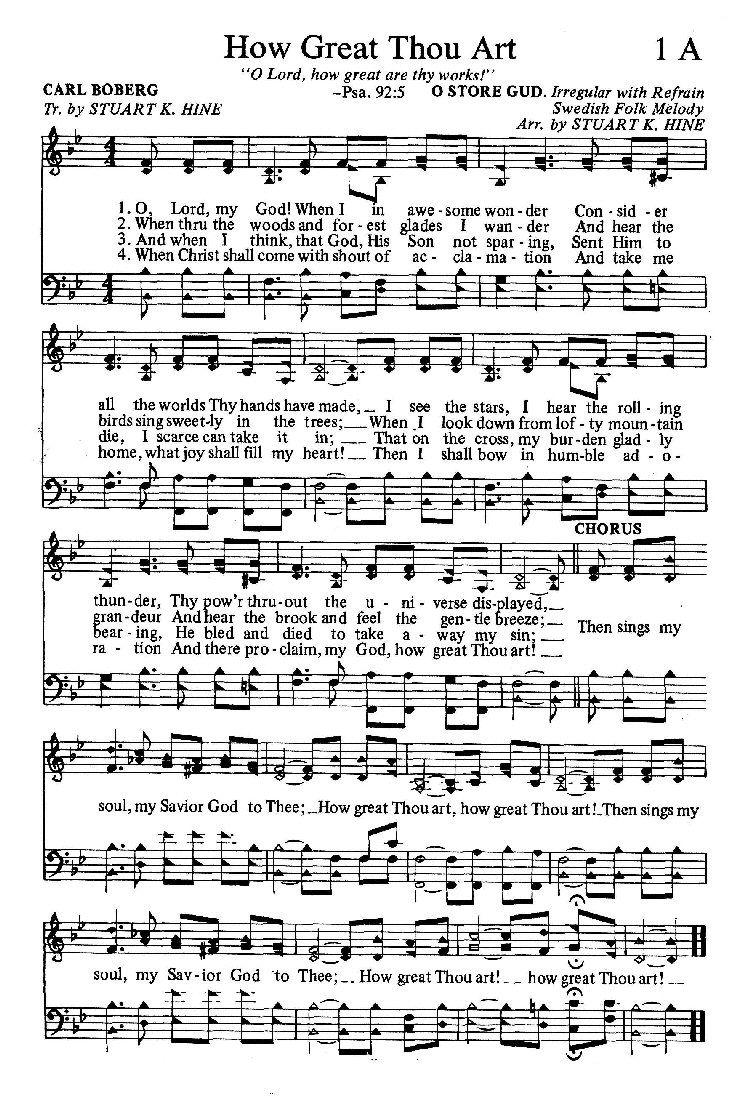 輝く日を仰ぐとき 楽譜 英語 How Great Thou Art