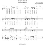 雨を降り注ぎ 賛美 楽譜