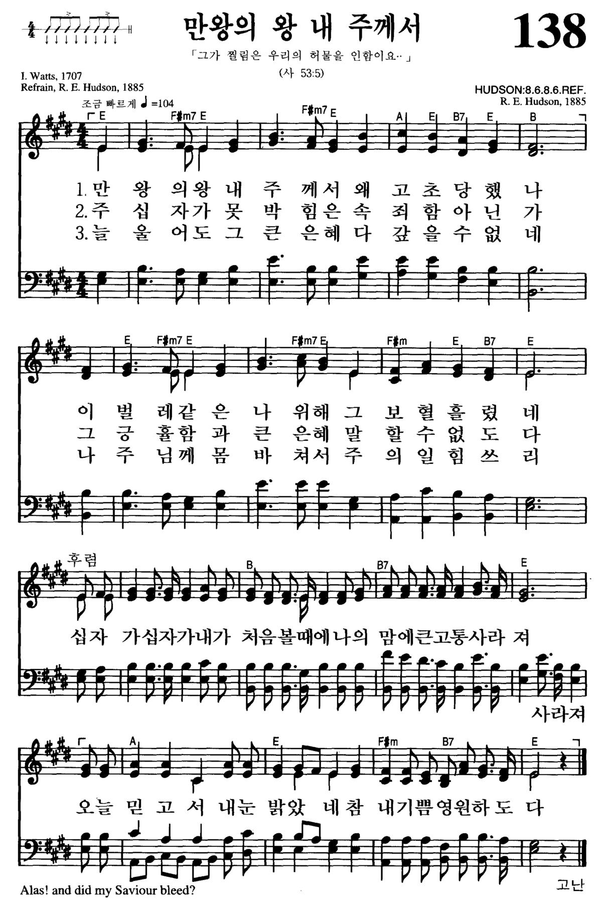 王の王我が主 楽譜 韓国語