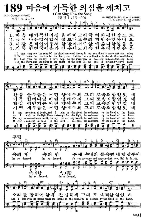 まどいの雲消えて I Can Sing Now the Song